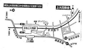 Chizu